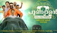 The promising trailer of Punyalan Private Limited proves that the Jayasurya, Ranjith Sankar film will be an out and out fun ride