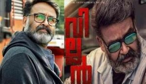 UAE Box Office: Mohanlal's action thriller Villain to be released on this date