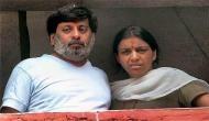 आरुषि-हेमराज हत्याकांड: SC ने हेमराज की पत्नी की याचिका मंजूर की, तलवार दंपत्ति को भेजा नोटिस