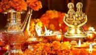 धनतेरस 2017: जानें क्या खरीदने से होगा धन लाभ आैर पूजा का शुभ मुहूर्त