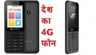 BSNL-Micromax ने पेश किया सबसे सस्ते प्लान वाला Bharat-1 4G फोन