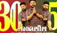 Ramaleela: Dileep, Tomichan Mulakuppadam blockbuster all set to release on this date in UAE