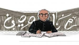 Google ने डूडल बनाकर इस महान उर्दू लेखक को किया सलाम