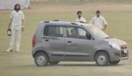 मैच के दौरान कार लेकर घुसा एक अनजान शख्स, देखते रह गए खिलाड़ी