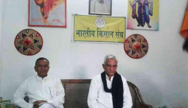 GM crops: RSS union demands CBI probe against govt regulatory body