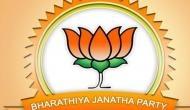 'Pidhikaran' of Congress is complete, says BJP