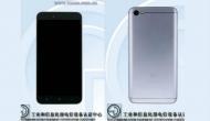 Xiaomi सबसे कम कीमत में लॉन्च कर सकती है Redmi Note 5