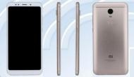 Xiaomi के नए स्मार्टफोन के लिए कीजिए 7 दिसंबर का इंतजार