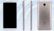 वैलेंटाइंस डे को आएगा लेटेस्ट Xiaomi Redmi Note 5, मिलेगा केवल यहां पर