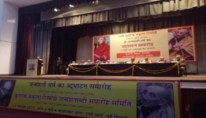 Sumitra Mahajan inaugurates centenary celebrations of Ladakh Buddhist saint Kushok Bakula