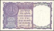 100 साल का हुआ एक रुपया नोट, जानें इसके छपने की दिलचस्प कहानी