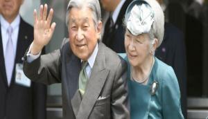 जापानी सम्राट अकिहितो अप्रैल 2019 में छोड़ेंगे सिंहासन