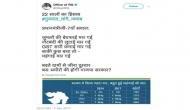 Rahul Gandhi deletes incorrect tweet