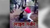 लव जिहाद के नाम पर निर्मम हत्या, शख्स को काटने के बाद जिंदा जलाया
