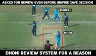 Ind vs SL, 1st ODI: Apart from his batting, here is how MS Dhoni managed to impress his fans