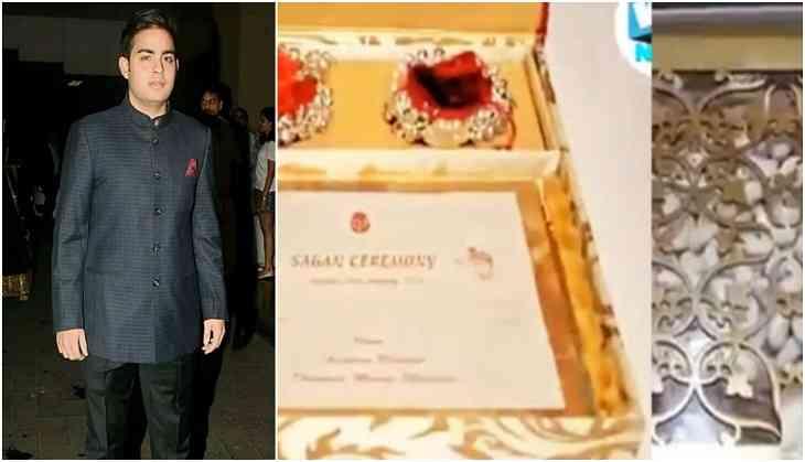 The Alleged Wedding Card Of Mukesh Ambani S Son Akash Ambani Worth