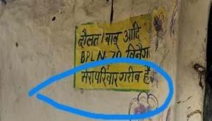 'शिवराज' में सिसकती शिवपुरीः घरों के बाहर लिखा, 'मेरा परिवार गरीब है'