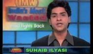दिल्ली हाईकोर्ट ने मशहूर TV एंकर सुहैब इलियासी को पत्नी के मर्डर केस में किया बरी