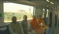 दिल्ली मेट्रो: मेजेंटा लाइन को पीएम मोदी ने दिखाई हरी झंडी, सीएम योगी के साथ किया पहला सफर