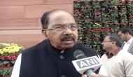RSS event will create undesirable difference in country: Veerappa Moily