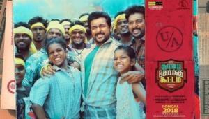 Thaanaa Serndha Koottam: Suriya's comedy thriller gets 'U/A' certificate, set for a grand release on Pongal