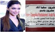 Here's a special gift for Deepika Padukone by Bangladeshi fans