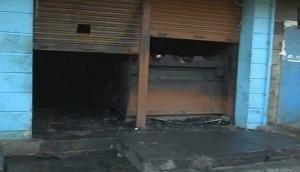 Kailash bar fire: Restaurant's owner absconding