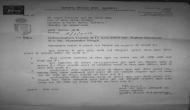 खुलासा: हरियाणा सरकार ने लाखों रुपये में खरीदीं हैं 10 भगवद गीता