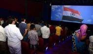 सुप्रीम कोर्ट: अब सिनेमा घर में राष्ट्रगान बजाना अनिवार्य नहीं