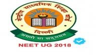 NEET 2018: Exam will be conducted within first week of May; Check out here