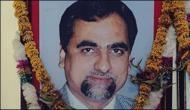 जस्टिस लोया मौत केस: सुप्रीम कोर्ट ने महाराष्ट्र सरकार से मांगी रिपोर्ट