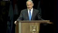 German Foreign Minister to meet Netanyahu
