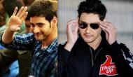 Bharath Ane Nenu: First look poster of Mahesh Babu's political drama to be released on this date ?