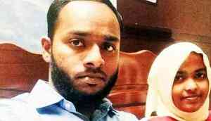 Hadiya case: SC says it can't question an adult's choice of marriage