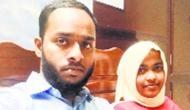 हदिया लव जिहाद मामला: सुप्रीम कोर्ट ने कहा, 'शादी पर सवाल नहीं उठाए जा सकते'