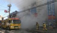 साऊथ कोरिया के अस्पताल में अचानक लगी आग ने पलभर में ले ली 41 मरीजों की जान