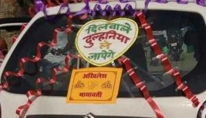 Akhilesh weds Mayawati! These pictures on social media are so funny that they will make you go ROFL
