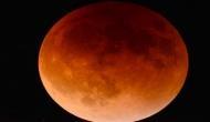 चंद्र ग्रहण 2018: भूलकर भी ये काम ना करें कुवांरी लड़कियां, वरना जिंदगी भर होगा पछतावा