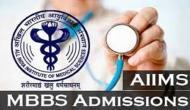 AIIMS MBBS 2018: 5 फरवरी से करें रजिस्ट्रेशन, 26-27 मई को होगी परीक्षा