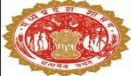 सरकारी नौकरी: मध्य प्रदेश सरकार ने निकाली सहायक प्रशिक्षकों के पद पर भर्तियां