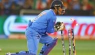 विकेट के पीछे ऐसा करने वाले पहले भारतीय बने एमएस धोनी
