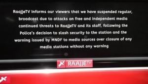 TV channel forced to suspend broadcast in Maldives