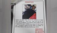 Police announces reward for info on man who molested DU girl