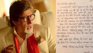 अमिताभ बच्चन ने शेयर किया 'मां' का खत, कही ये बड़ी बात