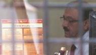 PNB Scam : अब तक की पूछताछ में सबसे सीनियर अधिकारी से CBI ने की पूछताछ