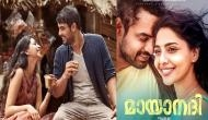 UAE Box Office: Tovino Thomas, Aishwarya Lekshmi's hit film Mayaanadhi to be released on March 1