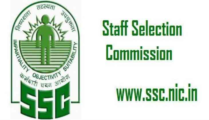 SSC Recruitment 2018: Good news! Apply for the SI, ASI and CAPFs posts announced by the Commission before the last date