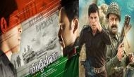 Yuddha Bhoomi: Trailer of Mohanlal, Allu Sirish's patriotic-drama released