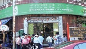 PNB के बाद अब OBC बैंक में हुआ 'लेटर ऑफ क्रेडिट' के जरिये करोड़ों का फर्जीवाड़ा