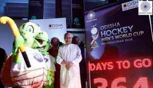 Hockey World Cup 2018: Complete match schedule